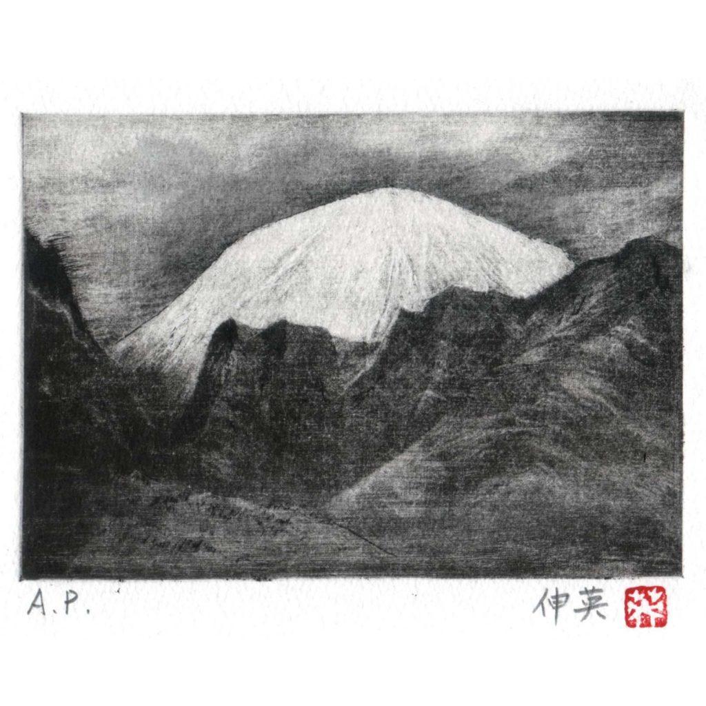 晴嵐浅間山